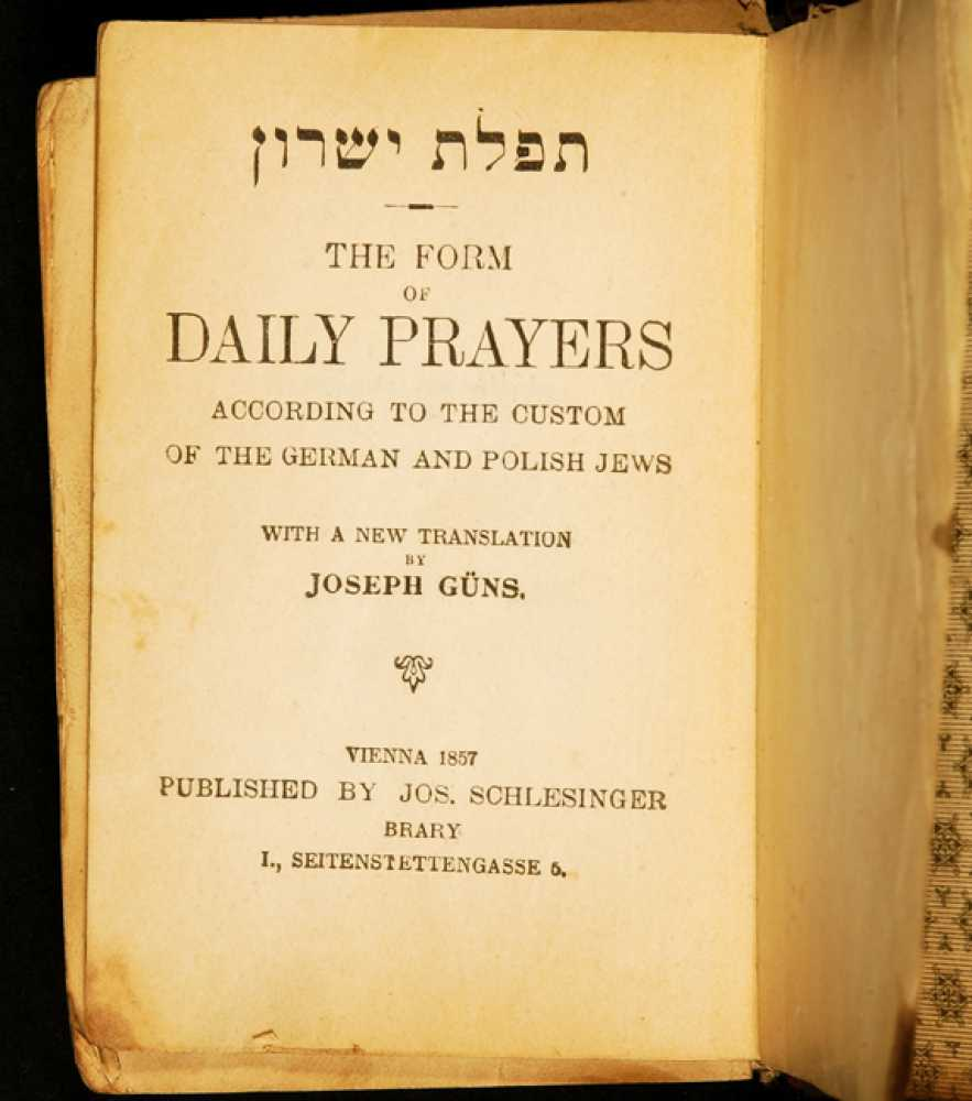 Three Jewish Prayer Books