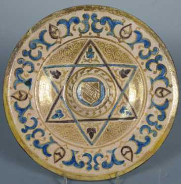Lusterware Judaica Pottery Bowl