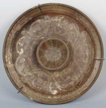 16th Century Islamic Pottery Dish