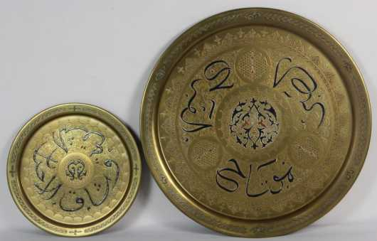 Two Islamic Brass Trays