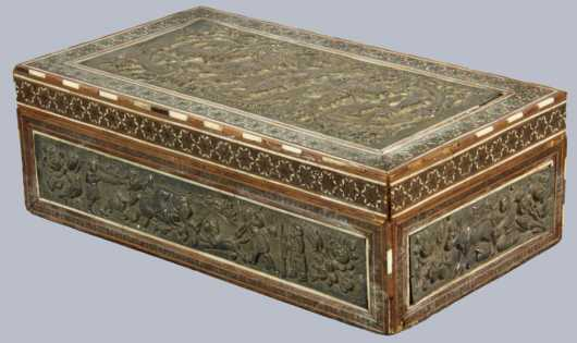 Persian Inlaid and Silver Box