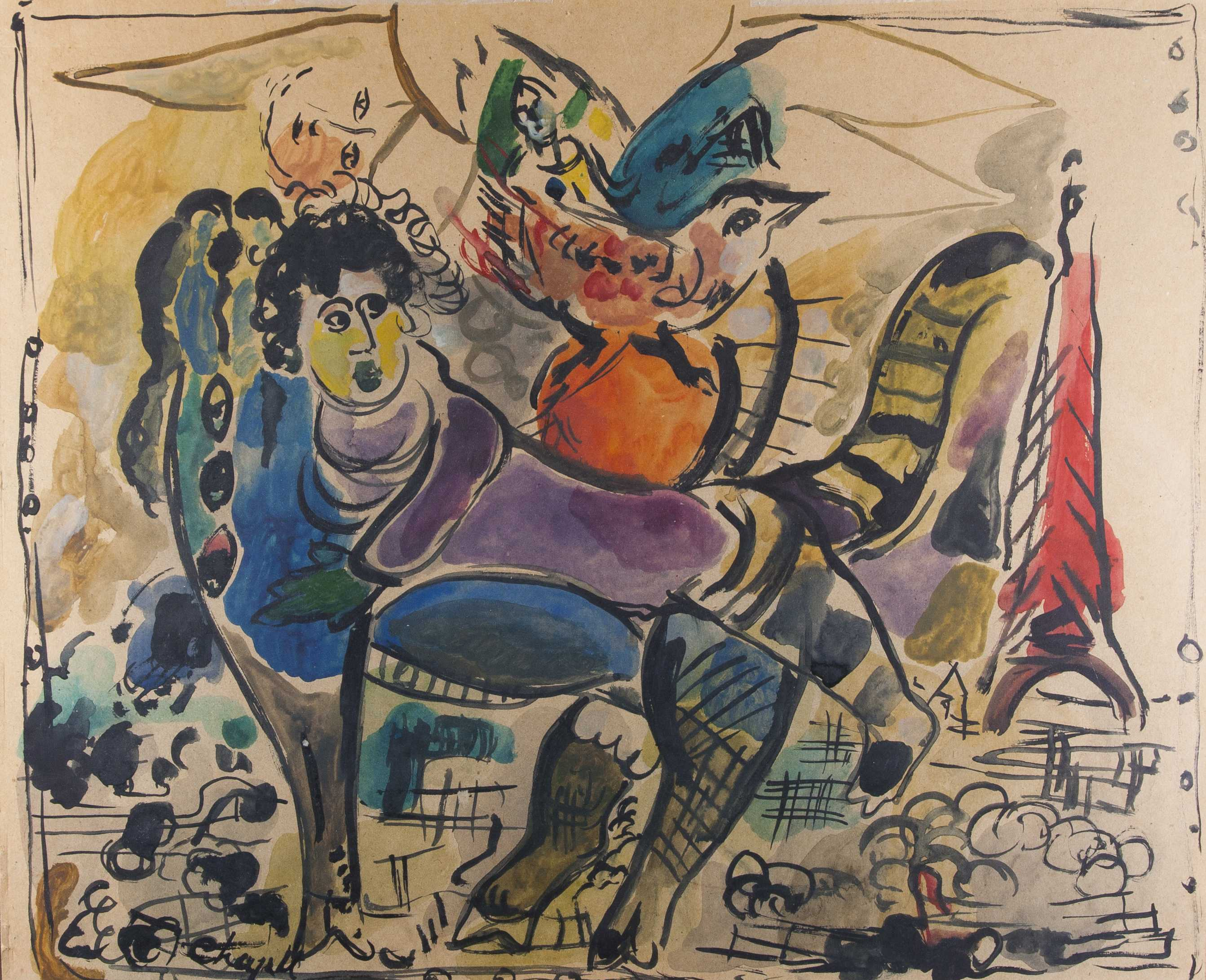 School Of Marc Chagall Watercolor On Paper Of A Woman