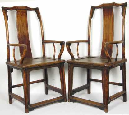 Pair of Chinese Yoke Back Arm Chairs