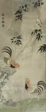 Chinese Needlework Picture