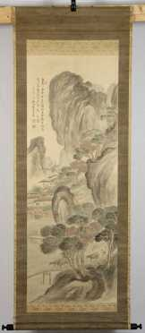 Chinese Pictorial Scroll Painting
