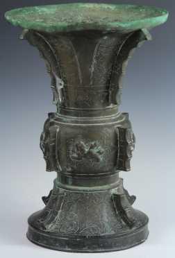 Asian Bronze Urn