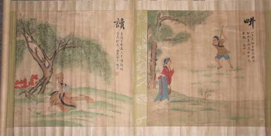 Long Chinese Scroll