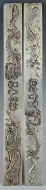 Chinese Silver Scroll Weights