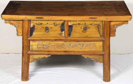 Country Chinese Low Table