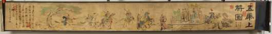 Japanese Scroll of a Battle Scene