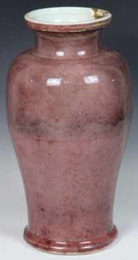 Chinese Baluster Form Vase