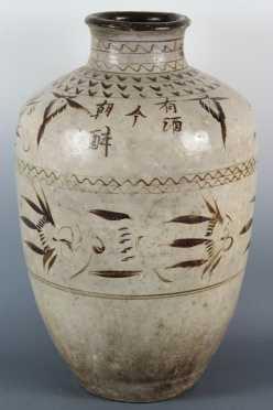 "Chinese Ming Dynasty ""Cizhou"" Jar"