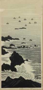 Gihachiro Okuyama, 20th Century Block Print Fishing Boats at Sea