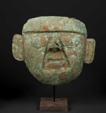 A large Moche copper mask, 300 - 600 AD