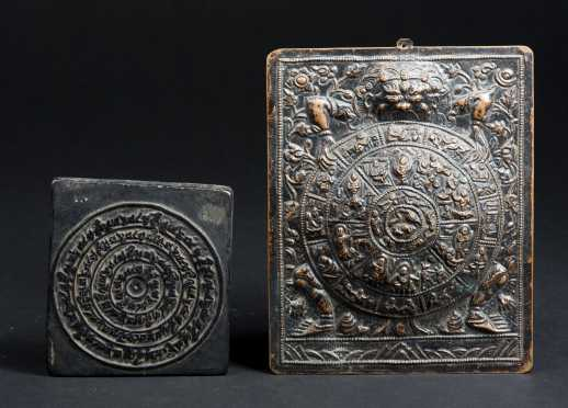 A Tibetan Copper Gau Plaque