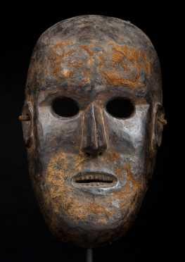 A Nepalese Mask