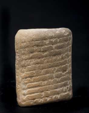 A Mesopotamian Cuneiform tablet