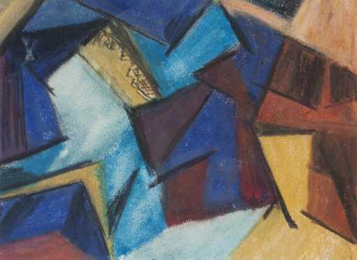 "Bernard Langlais, ""Study for Boats,"""