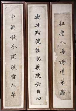 Three Chinese Calligraphy Panels