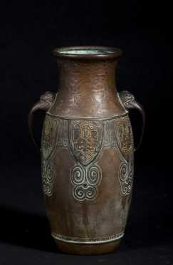 Chinese Copper Decorated Vase