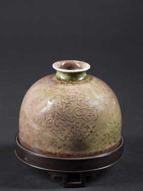 Chinese Kangxi Beehive Water Pot,