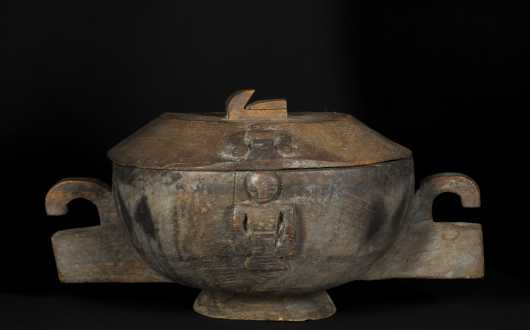 A fine and rare Paiwan bowl