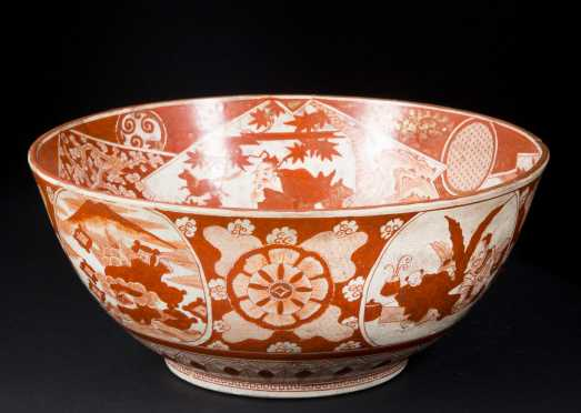Red Imari Punch Bowl