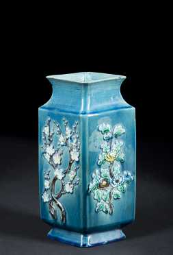 Chinese Diamond Shaped Vase