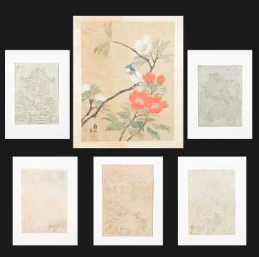 Chinese Art Grouping