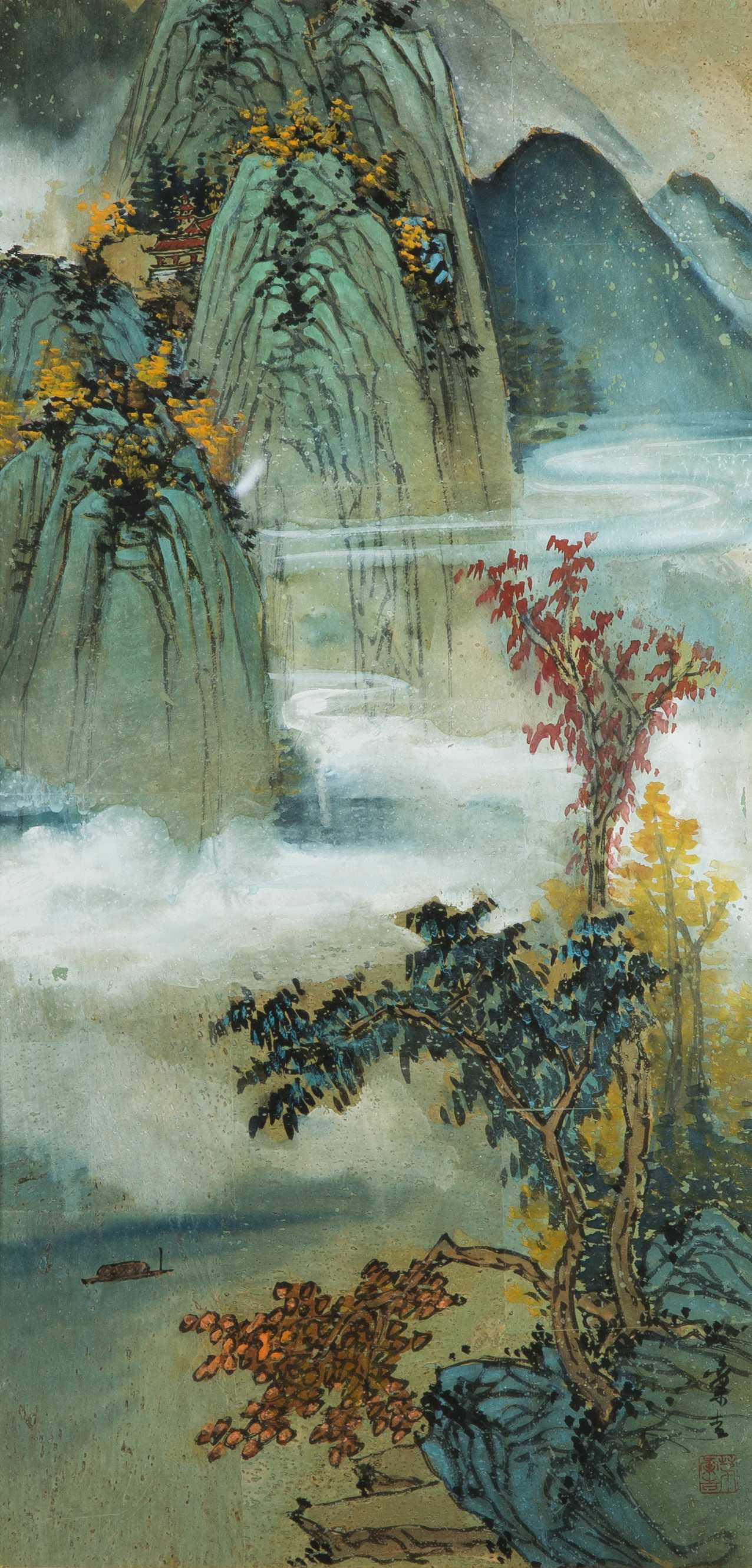 Chinese/ Japanese watercolor on paper of a coastal and mountain scene