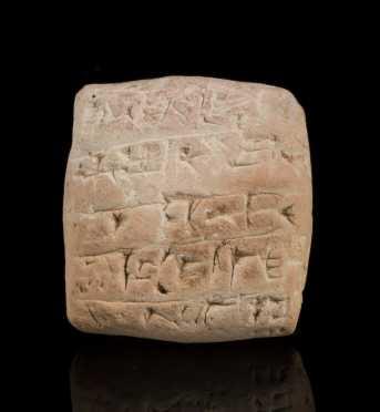 Cuneiform Ancient Iraq Tablet
