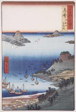 "Hiroshige Ando, Japanese Block Print, titled ""Mt. Hiyoriyama in Shima Province"