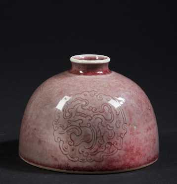 Chinese Beehive Water Pot