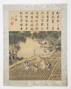 Chinese Printed Booklet, Rice Farming