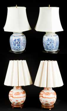 Two Pairs of Chinese Style Lamps