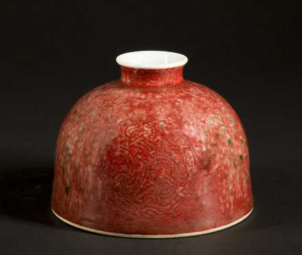 Chinese Beehive waterpot