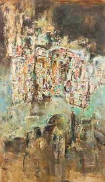 """""""Image Moon"""", Hsia Tsai Hobbs (1927-2007)"""