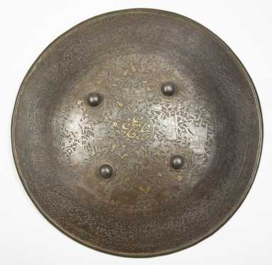 Middle Eastern Mixed Metal and Iron Shield