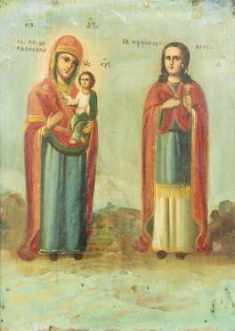 Eastern European Painted Icon