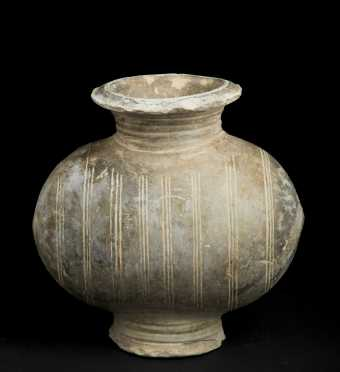 Chinese Han Dynasty Cocoon Jar