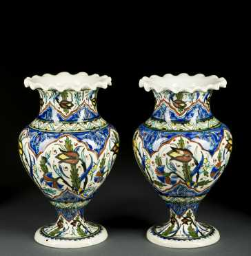 Pair of Islamic Decorated Vases