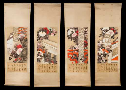 Set of Four Chinese Scrolls