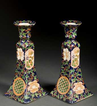 Pair of Chinese Porcelain Candlesticks
