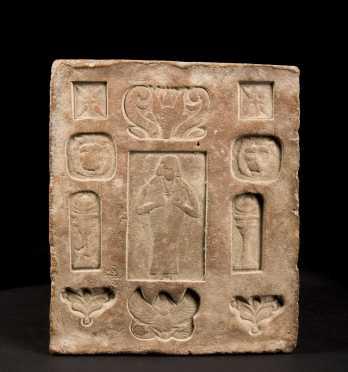 Unusual Egyptian tile
