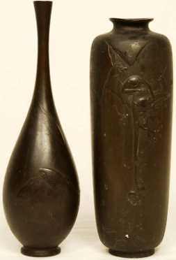 Two Japanese Ikebana Bronze Vases