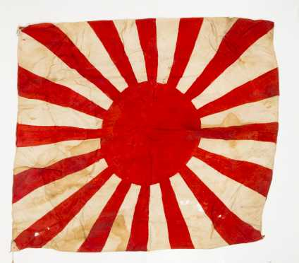 Japanese Imperial Army Battle Flag