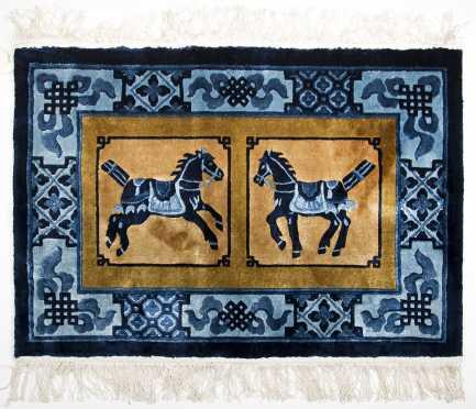 Chinese Silk Mat