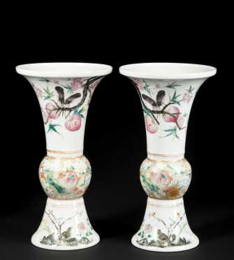 Pair of Chinese Republic Period Vases