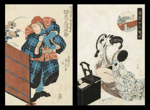 Two Japanese Color Woodblock Prints by Kunisada