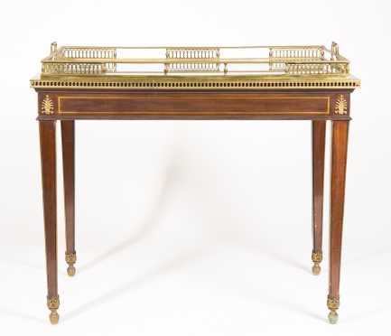 French Style Mahogany Tea Table